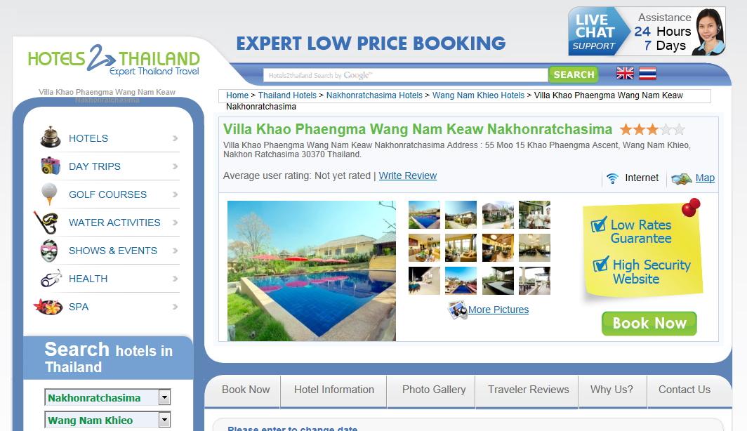 Hotels2Thailand.com เป็นอีก1ทางเลือกในการจองโรงแรม ราคาพิเศษไม่แพ้กัน