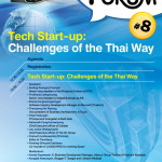 NForum ครั้งที่ 8 – Tech Startup, The Challenges of Thai Ways