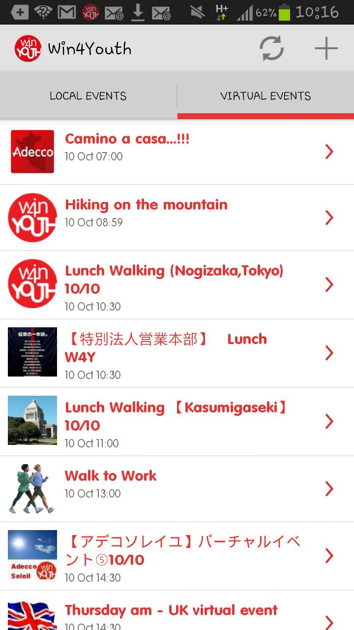 Adecco Win4Youth Mobile Application ที่ให้พนักงานอเด็คโก้ทั่วโลกร่วมกันสะสมไมล์การวิ่งแบบReal-Time