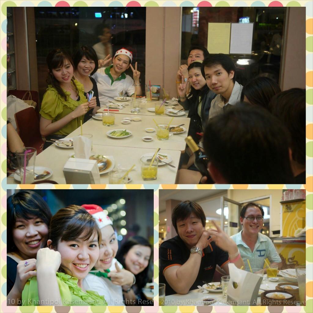 งานปีใหม่ 2011