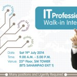 [ประชาสัมพันธ์] Adecco IT Professionals Walk-in Interview
