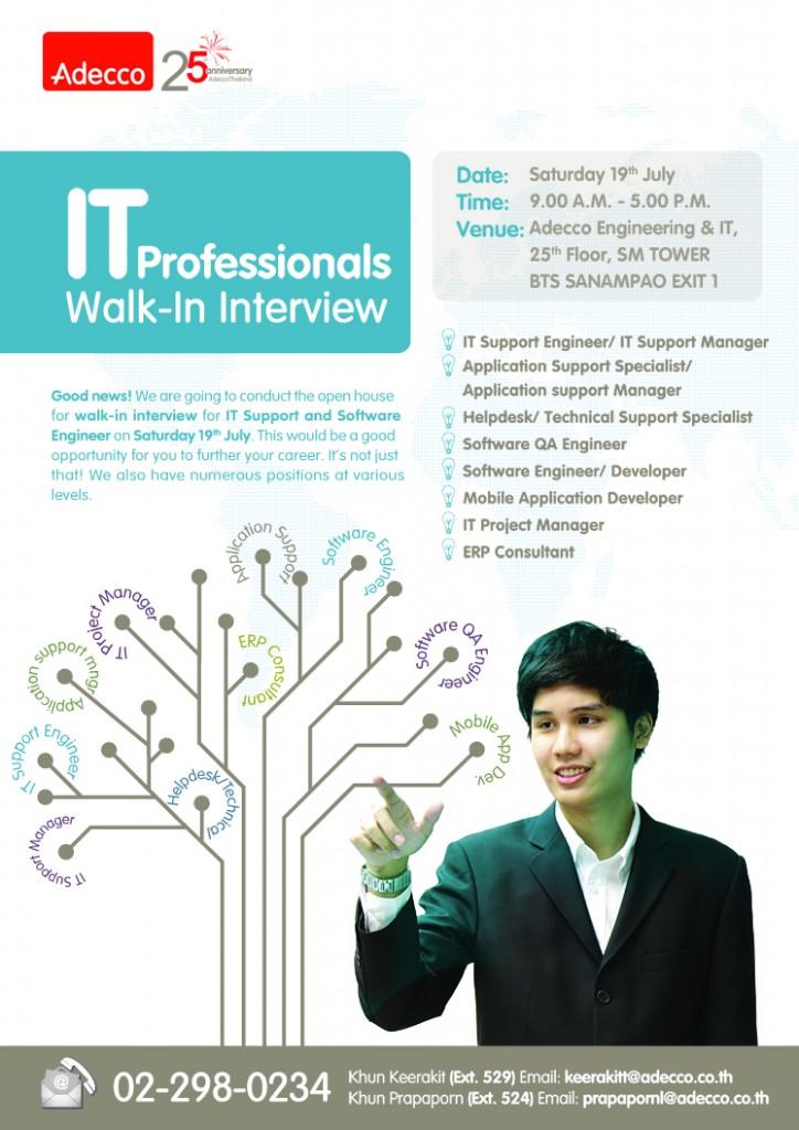 งาน Adecco IT Professional Walk-In Interview เสารที่ 19 กรกฎาคม 2557