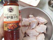 ซอส Spicy Bulgogi Marinade - Korean BBQ Sauce ตัวการทำให้ไก่ทอดสไตล์เกาหลีอร่อย (ซื้อมาจาก Gourmet ราคา 160 บาท)